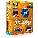 gemsoft ディスク クリエイター7 BD&DVD