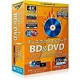 ディスククリエイター7 BD&DVD   変換スタジオ7シリーズ   ボックス版   Win対応