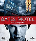 ベイツ・モーテル シーズン1 バリューパック[DVD]