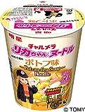 明星 チャルメラカップ リカちゃんヌードル ポトフ味 (6個入り) 期間限定