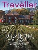 CREA TRAVELLER (クレア トラベラー) 2009年 07月号 [雑誌] 画像