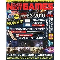 ファミ通NEXT GAMES -E3 2010大特集- ファミ通WAVE2010年9月号増刊[雑誌]