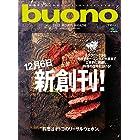 buono (concept book)(ブオーノコンセプトブック)[雑誌]
