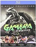 ガメラ:アルティメットコレクションV2[ブルーレイ]Gamera: Ultimate Collection V2  [Blu-ray]