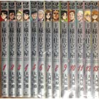 王様の仕立て屋~サルトリア・ナポレターナ~ コミック 1-13巻セット (ヤングジャンプコミックス)
