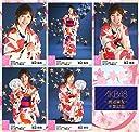 完売品 AKB48 渡辺麻友卒業記念 個別生写真 No.2462502017年7月度浴衣衣装5種フルコンプまゆゆ卒業彡