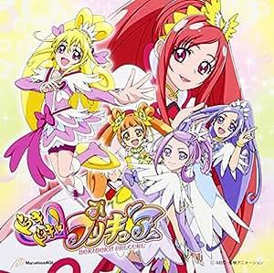 ドキドキ!プリキュア 後期エンディングテーマ(DVD付)