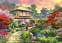 250pc Wentworth Wooden Jigsaw Puzzles - Japanese Garden