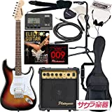 SELDER セルダー エレキギター ストラトキャスタータイプ サクラ楽器オリジナル STH-20/SB 初心者入門13点セット