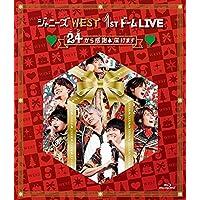 ジャニーズWEST 1stドーム LIVE 24(ニシ)から感謝 届けます