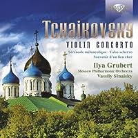 Tchaikovsky: Violin Concerto by Grubert (2013-08-27)