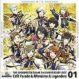 ゲーム 『アイドルマスター SideM』THE IDOLM@STER SideM 3rd ANNIVERSARY DISC 01 (特典なし)/Café Parade