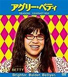 アグリー・ベティ シーズン2 コンパクト BOX [DVD] 画像