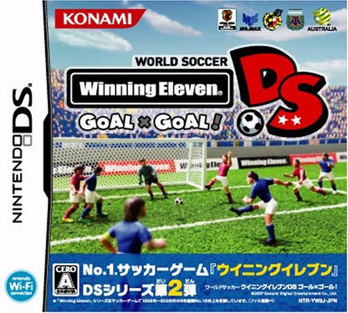 UsedGame DS World Soccer Winning Eleven DS Goal x Goal!  Japan ... 3d87a0ac531f9