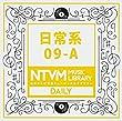 日本テレビ音楽 ミュージックライブラリー~日常系09-A