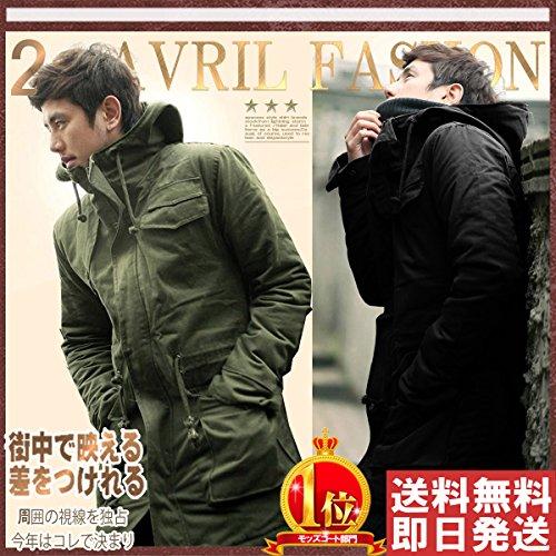モッズコート メンズ コート ミリタリー 2カラー ブラック グリーン 黒 緑 ロングコート 2017 GREEN(緑) Mサイズ