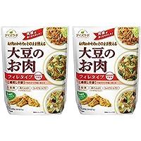 マルコメ ダイズラボ 大豆のお肉(大豆ミート) フィレ 200g×2袋
