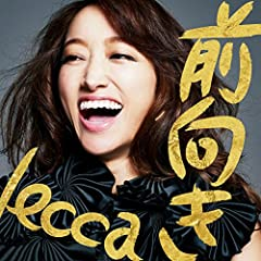 Be Ambitious♪lecca