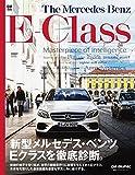 The Mercedes-Benz E-Class (CG MOOK)