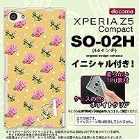 SO02H スマホケース Xperia Z5 Compact カバー エクスペリア Z5 コンパクト ソフトケース イニシャル 花柄・バラ 黄(B) nk-so02h-tp243ini R