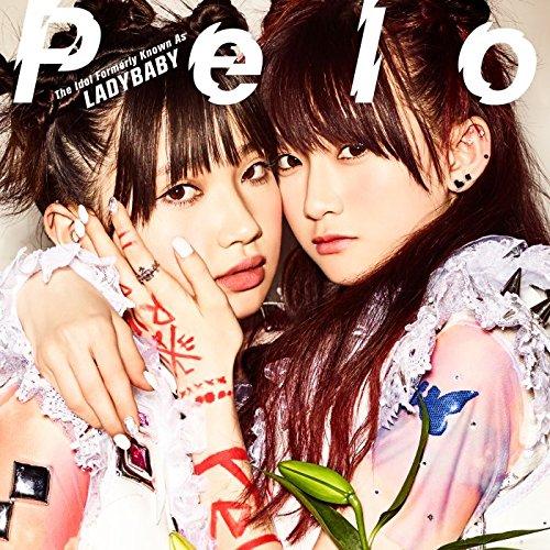 【Amazon.co.jp限定】2ndシングル「Pelo」初回限定盤 (オリジナルミニクリアファイル付)