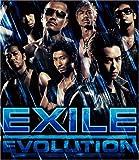 One love♪EXILEのCDジャケット