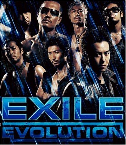 EXILE EVOLUTIONの詳細を見る