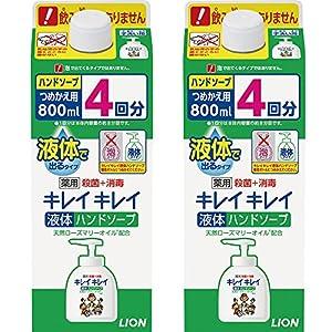 キレイキレイ 薬用 液体ハンドソープ 詰替特大 800ml×2個パック (医薬部外品)