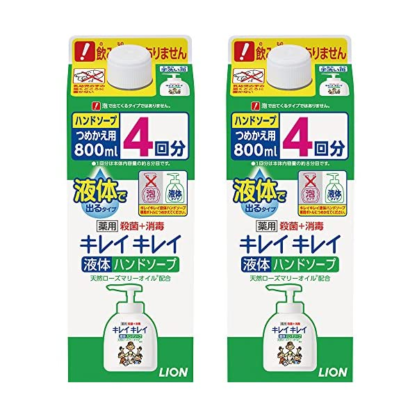 (医薬部外品)【まとめ買い】キレイキレイ 薬用 ...の商品画像