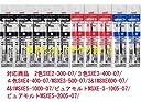 三菱鉛筆 ジェットストリーム 多色ボールペン 0.7mm 替芯 10本セット(黒5本 赤3本 青2本)