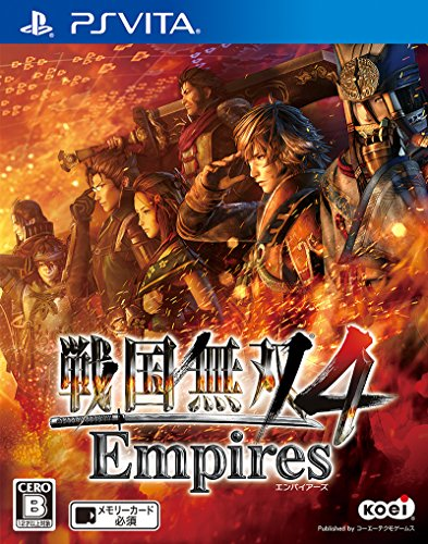 戦国無双4 Empires - PS Vitaの詳細を見る