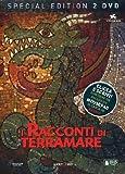 I Racconti Di Terramare (SE) (2 Dvd) by Tamiya Terashima