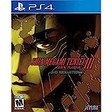Shin Megami Tensei III: Nocturne HD Remaster - PlayStation 4