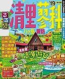 るるぶ清里 蓼科 八ヶ岳 諏訪'19 (るるぶ情報版(国内))