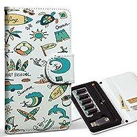 スマコレ ploom TECH プルームテック 専用 レザーケース 手帳型 タバコ ケース カバー 合皮 ケース カバー 収納 プルームケース デザイン 革 サーフィン 海 イルカ 014306