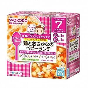 栄養マルシェ 鶏とおさかなのベビーランチ×3個の関連商品9