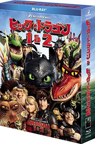 ヒックとドラゴン 1&2ブルーレイBOX(初回生産限定) [Blu-ray]の詳細を見る