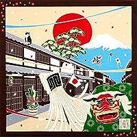 《DM便対応》 (キステ)Kisste たまのお散歩 小ふろしき 5-4-01263 【No.1】正月