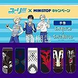 全6種セット ユーリ!!! on ICE オリジナルペットボトル カバー キャンペーン ミニストップ
