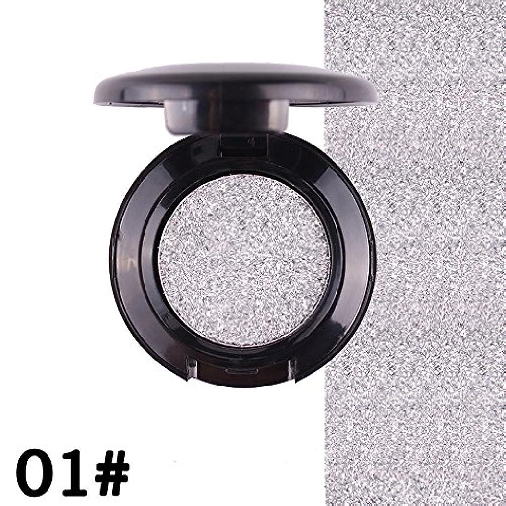 最大限やりがいのある性差別アイシャドー YOKINO アイシャドウ 単色 金属質感 防水 簡単に色付け にじまない ナチュラル アイメイク (01#)