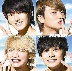 DISH//「イエ〜ィ!!☆夏休み」のジャケット画像