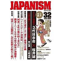 (著) (18)新品:   ¥ 1,000 4点の新品/中古品を見る: ¥ 1,000より
