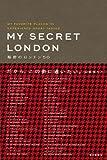 秘密のロンドン50 画像