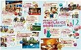 バリ島の歩き方 2013 (地球の歩き方MOOK) 画像