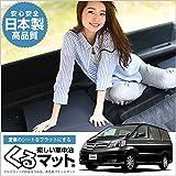 『01k-a012-ca』ノア&ヴォクシー 60系 (くるマット) 車 マット フラット クッション 段差解消ベッドで車中泊を快適に!(100s×2個、100w×4個:ブラック)