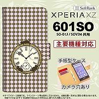 手帳型 ケース 601SO スマホ カバー Xperia XZ エクスペリア チェック時計 ピンク nk-004s-601so-dr1221
