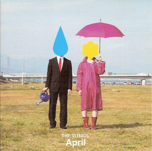 April エイプリル