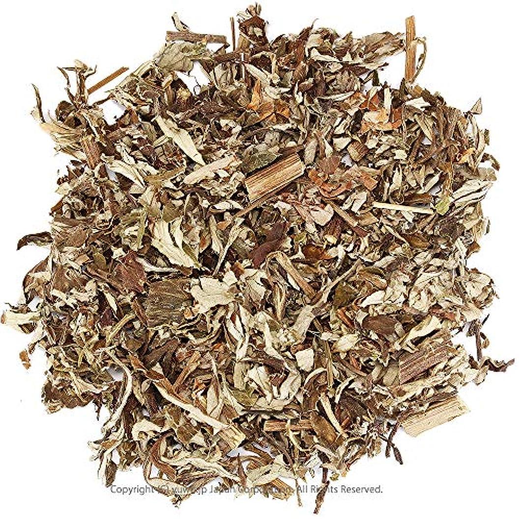 大量少数罪ヨモギ業務用 500g 蓬茶 本場韓国産ヨモギ 葉(地上部 主に葉)100% 乾燥よもぎ茶 よもぎ風呂 ヨモギ蒸し