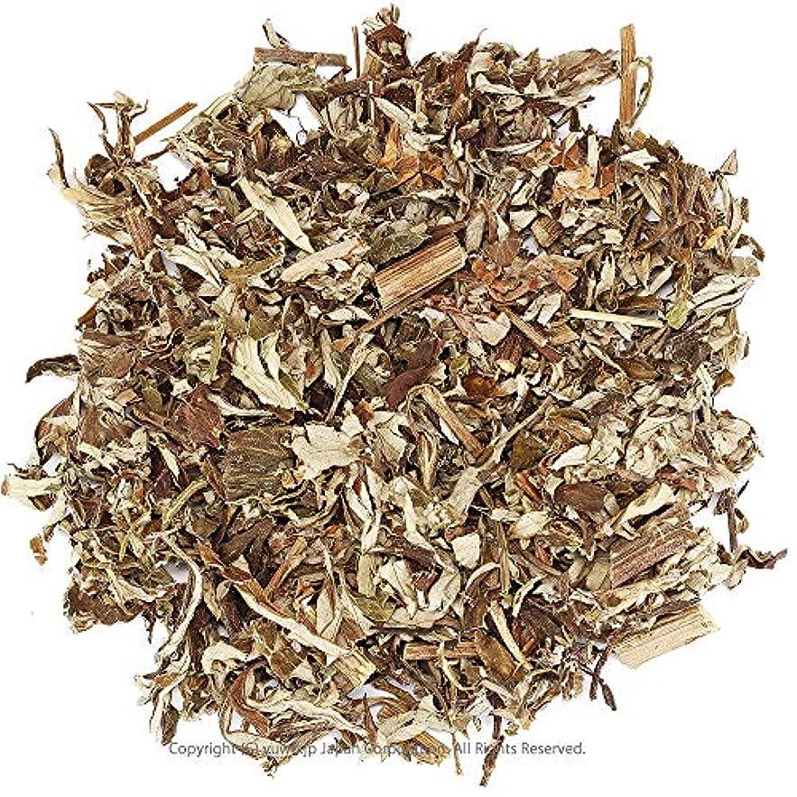 販売計画パイプあごヨモギ業務用 500g 蓬茶 本場韓国産ヨモギ 葉(地上部 主に葉)100% 乾燥よもぎ茶 よもぎ風呂 ヨモギ蒸し