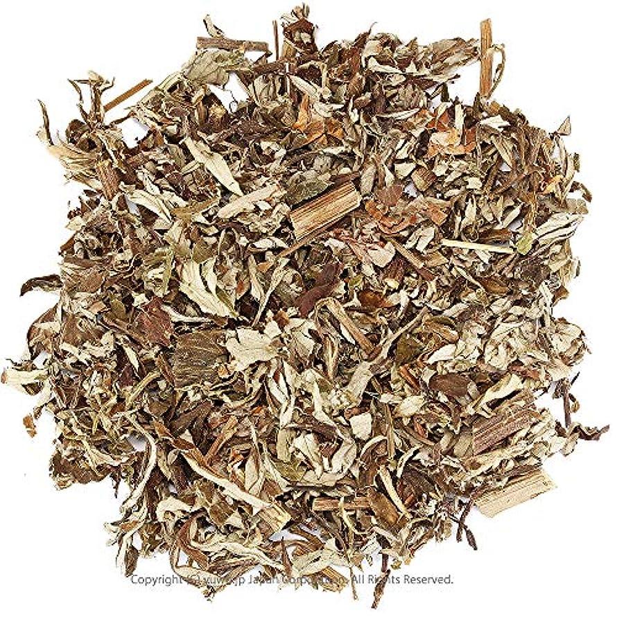 展示会眠り参照ヨモギ業務用 500g 蓬茶 本場韓国産ヨモギ 葉(地上部 主に葉)100% 乾燥よもぎ茶 よもぎ風呂 ヨモギ蒸し